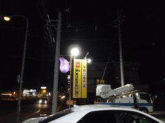 栃木D4.JPG